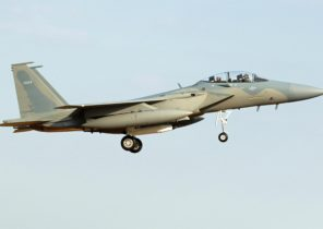 F-15SA Deliveries For Saudi AF stage through RAF Lakenheath