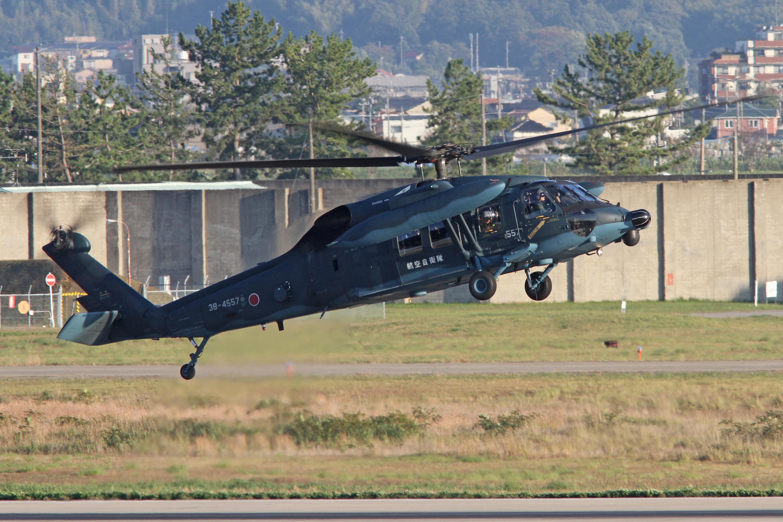 Komatsu Airbase (Japan)  25th October 2012