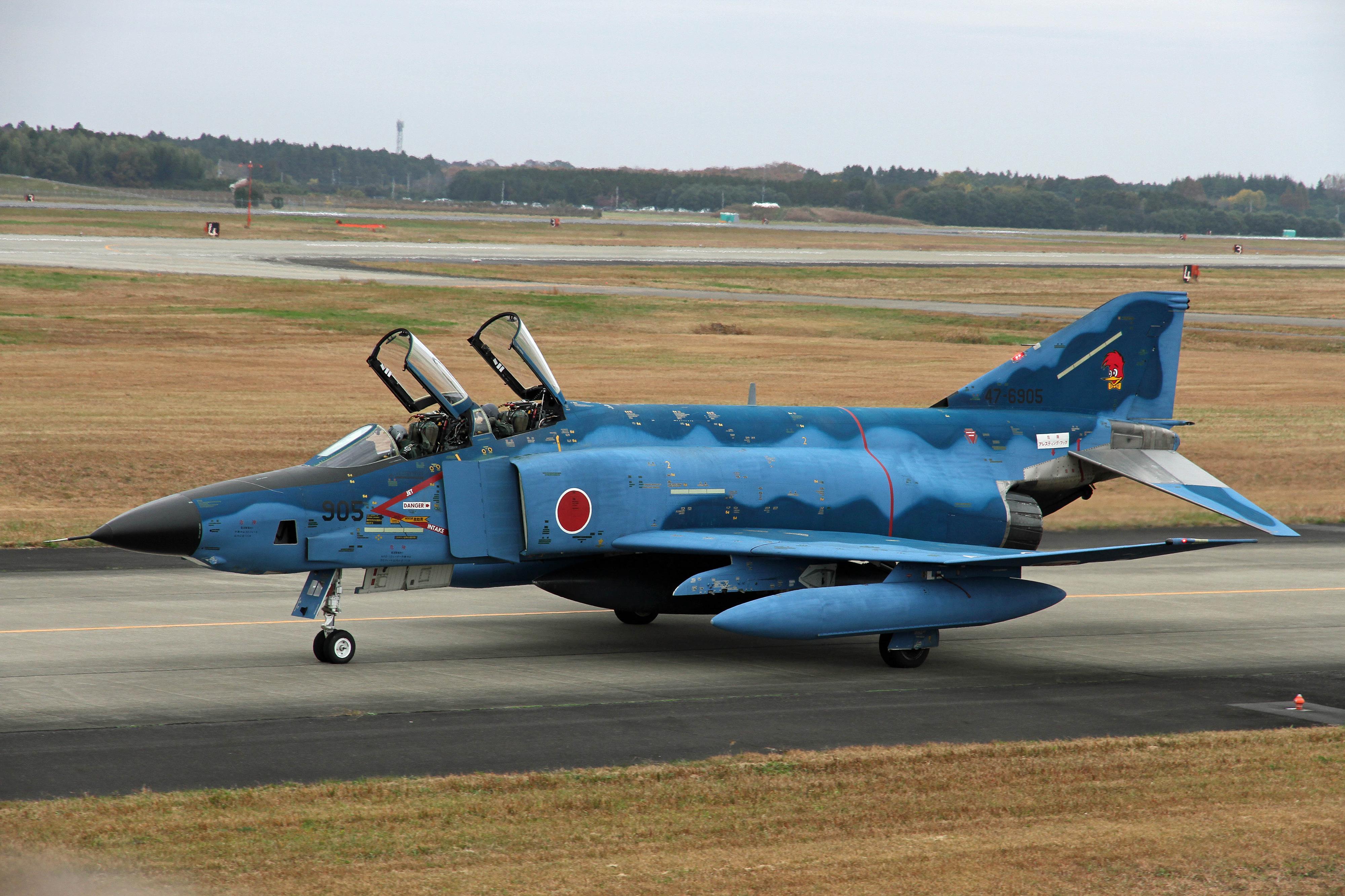 Hyakuri AB Japan Pt 2