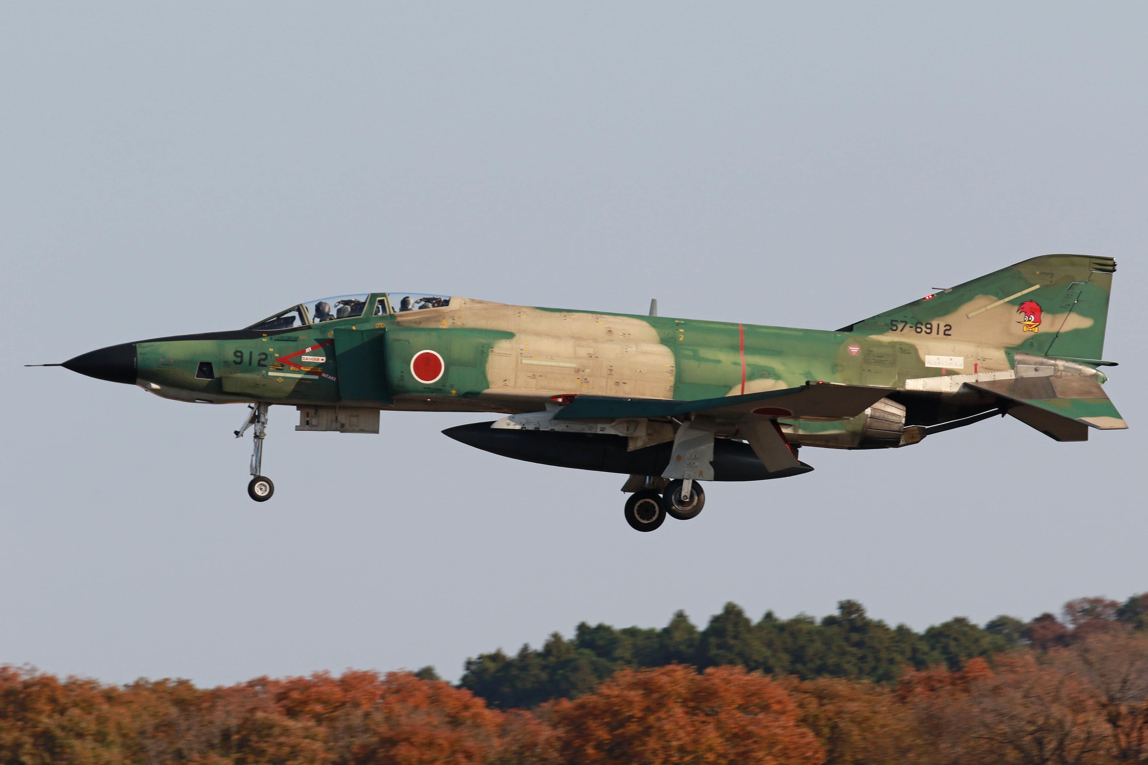 Hyakuri AB Japan Pt 1